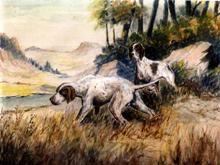 Κυνηγόσκυλα