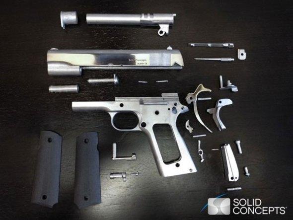 Μεταλλικά μέρη όπλου